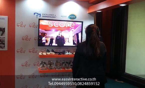 ให้เช่าเกมส์ เก็บโลโก้ งาน OSDVC โรงแรม shangri-la