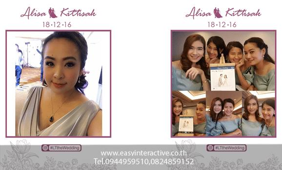 ให้เช่าปริ้นรูปจากinstagram งานแต่ง LTTHEWEDDING AVANI Atrium Bangkok.
