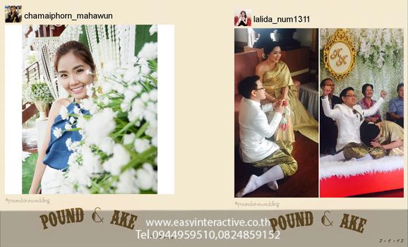 ให้เช่าปริ้นรูปจากinstagram งานแต่ง Poundakewedding เรือนไทย ม.ธนบุรี.