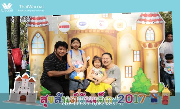 ให้เช่า ถ่ายรูปด่วนปริ้นหน้างาน งาน วันเด็ก2017 ThaiWacoal.