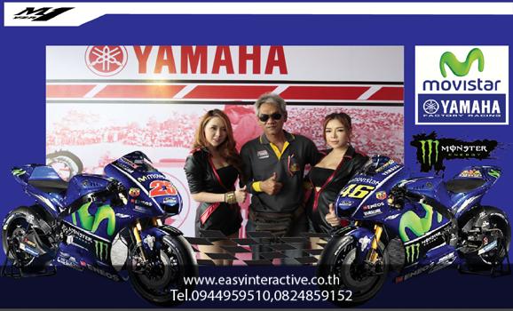 ให้เช่าphotobooth งาน YAMAHA The Bira International Circuit (Pattaya....
