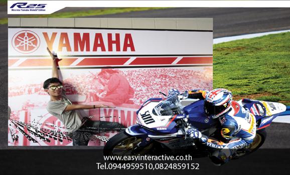 ให้เช่าphotobooth งาน YAMAHA The Bira International Circuit (Pattaya..