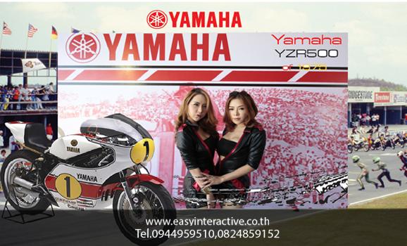 ให้เช่าphotobooth งาน YAMAHA The Bira International Circuit (Pattaya)