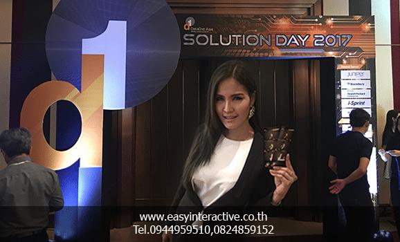 ให้เช่าphotobooth-ไฟวงแหวน-3แอค-D1 solution day 2017 Eastin Grand Hotel Sathorn1