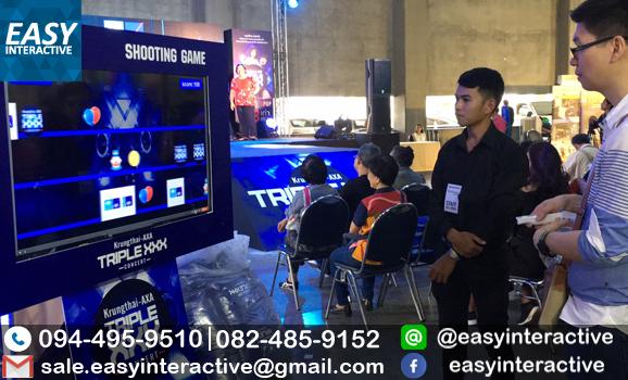 เช่าเกมส์ปืนยิงเป้า งานคอนเสิร์ต กรุงไทย-axa เมืองทองธานี