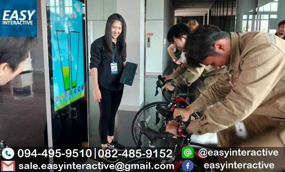 ให้เช่าอินเตอร์แอคทีฟจักรยาน บริษัท ปตท. จำกัด (มหาชน) ศูนย์ปฏิบัติการ ชลบุรี